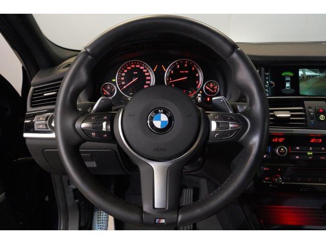 「BMW」「BMW X4」「SUV・クロカン」「東京都」の中古車15