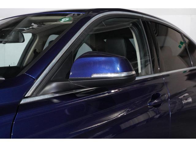 320iラグジュアリー BMW認定中古車 1年保証走行距離無制限 ブラックレザー シートヒーター バックカメラ 衝突軽減 ウッドトリム スマートキー(5枚目)