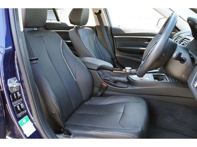 320iラグジュアリー BMW認定中古車 1年保証走行距離無制限 ブラックレザー シートヒーター バックカメラ 衝突軽減 ウッドトリム スマートキー(8枚目)