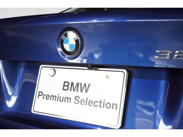 320iラグジュアリー BMW認定中古車 1年保証走行距離無制限 ブラックレザー シートヒーター バックカメラ 衝突軽減 ウッドトリム スマートキー(11枚目)