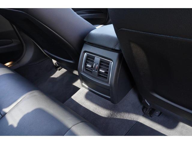 320iラグジュアリー BMW認定中古車 1年保証走行距離無制限 ブラックレザー シートヒーター バックカメラ 衝突軽減 ウッドトリム スマートキー(14枚目)