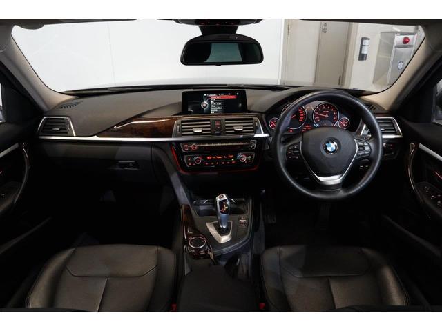 320iラグジュアリー BMW認定中古車 1年保証走行距離無制限 ブラックレザー シートヒーター バックカメラ 衝突軽減 ウッドトリム スマートキー(15枚目)
