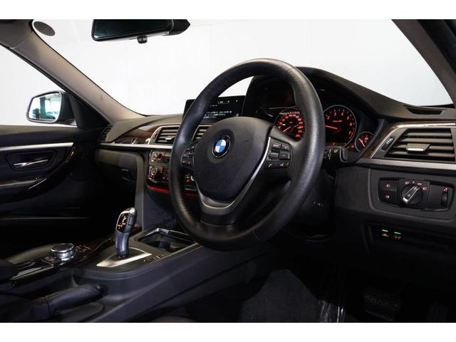 320iラグジュアリー BMW認定中古車 1年保証走行距離無制限 ブラックレザー シートヒーター バックカメラ 衝突軽減 ウッドトリム スマートキー(16枚目)