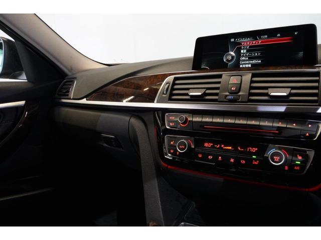 320iラグジュアリー BMW認定中古車 1年保証走行距離無制限 ブラックレザー シートヒーター バックカメラ 衝突軽減 ウッドトリム スマートキー(17枚目)