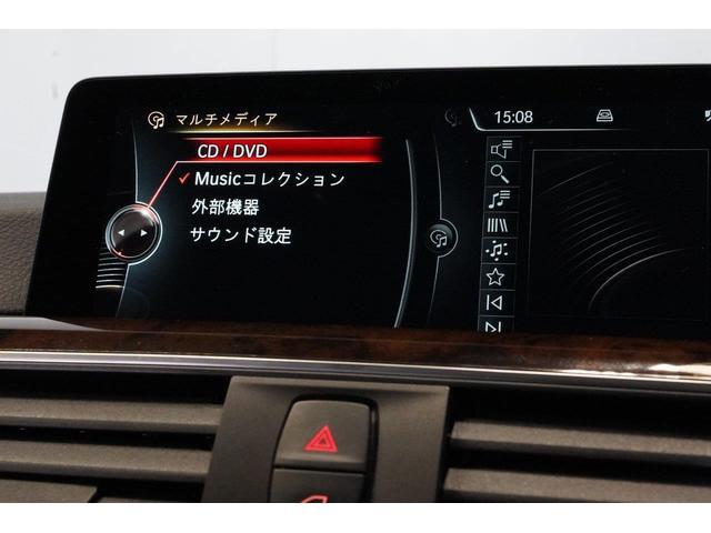 320iラグジュアリー BMW認定中古車 1年保証走行距離無制限 ブラックレザー シートヒーター バックカメラ 衝突軽減 ウッドトリム スマートキー(19枚目)