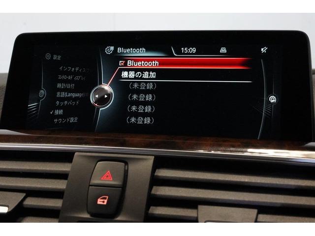 320iラグジュアリー BMW認定中古車 1年保証走行距離無制限 ブラックレザー シートヒーター バックカメラ 衝突軽減 ウッドトリム スマートキー(21枚目)