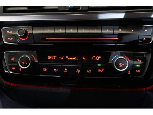 320iラグジュアリー BMW認定中古車 1年保証走行距離無制限 ブラックレザー シートヒーター バックカメラ 衝突軽減 ウッドトリム スマートキー(23枚目)