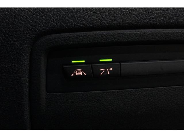 320iラグジュアリー BMW認定中古車 1年保証走行距離無制限 ブラックレザー シートヒーター バックカメラ 衝突軽減 ウッドトリム スマートキー(29枚目)