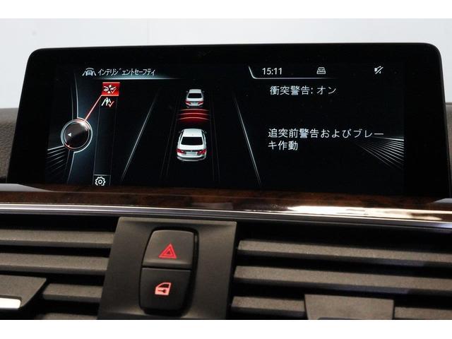 320iラグジュアリー BMW認定中古車 1年保証走行距離無制限 ブラックレザー シートヒーター バックカメラ 衝突軽減 ウッドトリム スマートキー(30枚目)