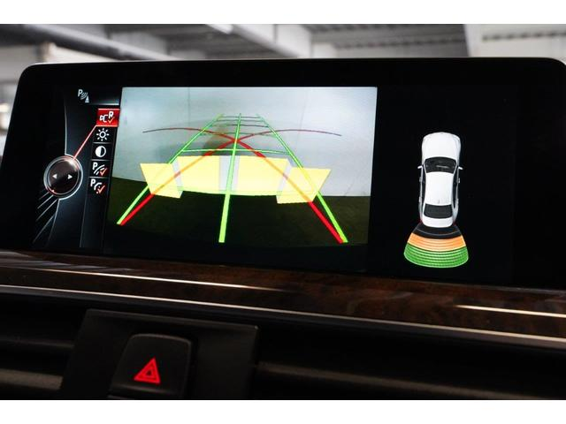320iラグジュアリー BMW認定中古車 1年保証走行距離無制限 ブラックレザー シートヒーター バックカメラ 衝突軽減 ウッドトリム スマートキー(38枚目)