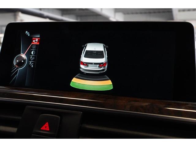 320iラグジュアリー BMW認定中古車 1年保証走行距離無制限 ブラックレザー シートヒーター バックカメラ 衝突軽減 ウッドトリム スマートキー(39枚目)