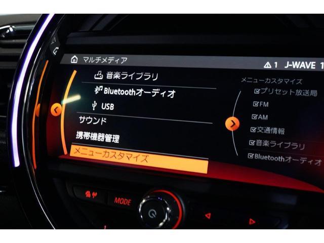 ジョンクーパーワークス クラブマン ブラックルーフ&ミラーキャップ ヘッドアップディスプレイ ACC シートヒーター(16枚目)