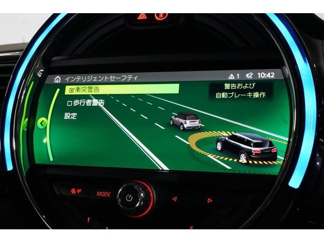 クーパーS クラブマン オール4 ペッパーパッケージ フロントシートヒーター ACC 衝突軽減ブレーキ(32枚目)