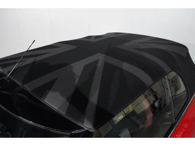 ジョンクーパーワークス コンバーチブル MINI認定中古車 オートマチックトランスミッション アップル・パッケージ カメラ・パッケージ 17インチ・アロイホイール MINIエキサイトメント ワイヤレス 2年保証 全国保証(10枚目)