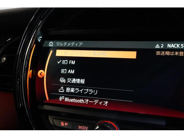 ジョンクーパーワークス コンバーチブル MINI認定中古車 オートマチックトランスミッション アップル・パッケージ カメラ・パッケージ 17インチ・アロイホイール MINIエキサイトメント ワイヤレス 2年保証 全国保証(36枚目)