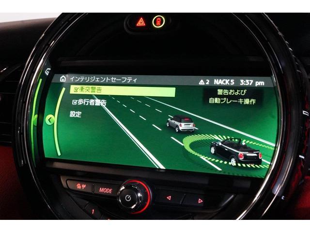 ジョンクーパーワークス コンバーチブル MINI認定中古車 オートマチックトランスミッション アップル・パッケージ カメラ・パッケージ 17インチ・アロイホイール MINIエキサイトメント ワイヤレス 2年保証 全国保証(39枚目)