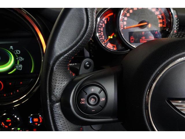 クーパーS MINI認定中古車 エナジェティック・スタイル スポーツAT リアビューカメラ&PDC クルーズコントロール ブラック・ルーフ ブラック・ミラーカバー スマートキー 2年保証 全国保証(21枚目)