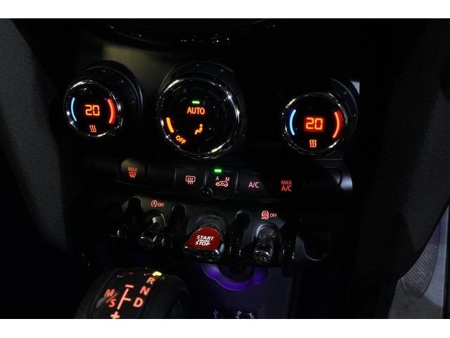 クーパーS MINI認定中古車 エナジェティック・スタイル スポーツAT リアビューカメラ&PDC クルーズコントロール ブラック・ルーフ ブラック・ミラーカバー スマートキー 2年保証 全国保証(23枚目)