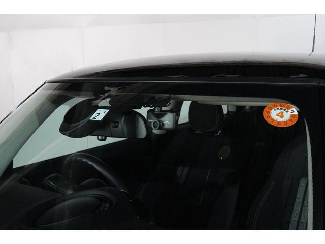 クーパーS MINI認定中古車 エナジェティック・スタイル スポーツAT リアビューカメラ&PDC クルーズコントロール ブラック・ルーフ ブラック・ミラーカバー スマートキー 2年保証 全国保証(26枚目)