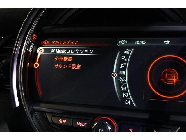 クーパーS MINI認定中古車 エナジェティック・スタイル スポーツAT リアビューカメラ&PDC クルーズコントロール ブラック・ルーフ ブラック・ミラーカバー スマートキー 2年保証 全国保証(29枚目)