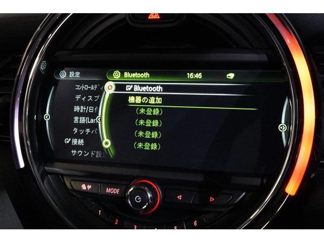 クーパーS MINI認定中古車 エナジェティック・スタイル スポーツAT リアビューカメラ&PDC クルーズコントロール ブラック・ルーフ ブラック・ミラーカバー スマートキー 2年保証 全国保証(31枚目)