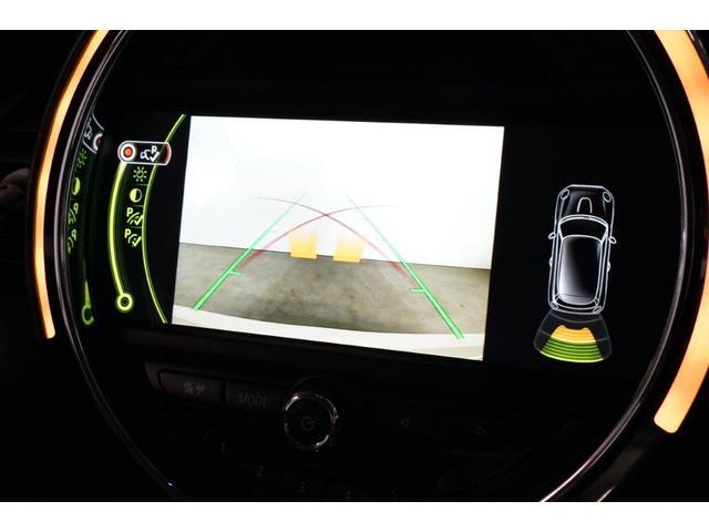 クーパーS MINI認定中古車 エナジェティック・スタイル スポーツAT リアビューカメラ&PDC クルーズコントロール ブラック・ルーフ ブラック・ミラーカバー スマートキー 2年保証 全国保証(32枚目)