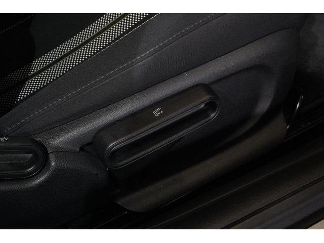 クーパーS MINI認定中古車 エナジェティック・スタイル スポーツAT リアビューカメラ&PDC クルーズコントロール ブラック・ルーフ ブラック・ミラーカバー スマートキー 2年保証 全国保証(35枚目)