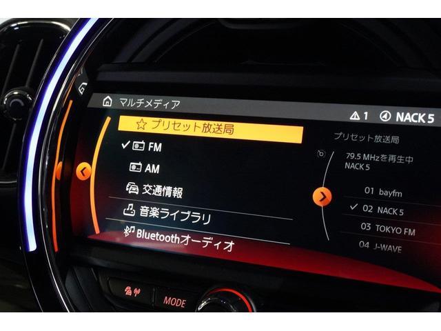 クーパーD クロスオーバー オール4 ペッパーパッケージ LEDヘッドライト LEDフォグランプ ACC18インチホイール(32枚目)