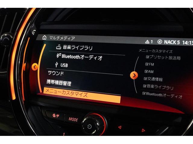 クーパーD クロスオーバー オール4 ペッパーパッケージ LEDヘッドライト LEDフォグランプ ACC18インチホイール(33枚目)