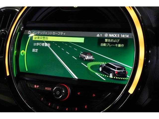 クーパーD クロスオーバー オール4 ペッパーパッケージ LEDヘッドライト LEDフォグランプ ACC18インチホイール(35枚目)