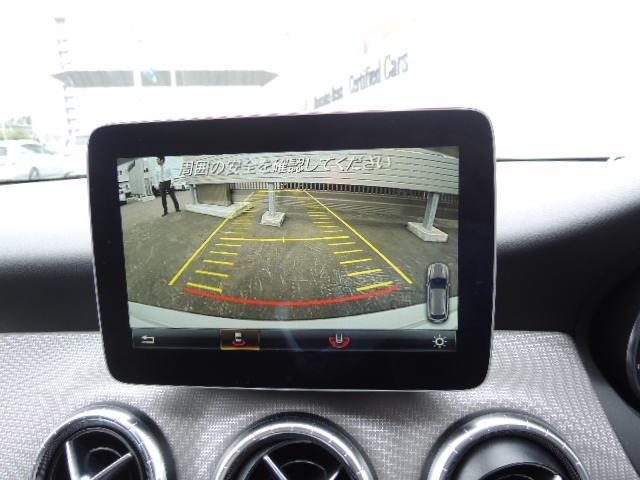 メルセデス・ベンツ M・ベンツ CLA220 4M シューティングブレーク 新車保証