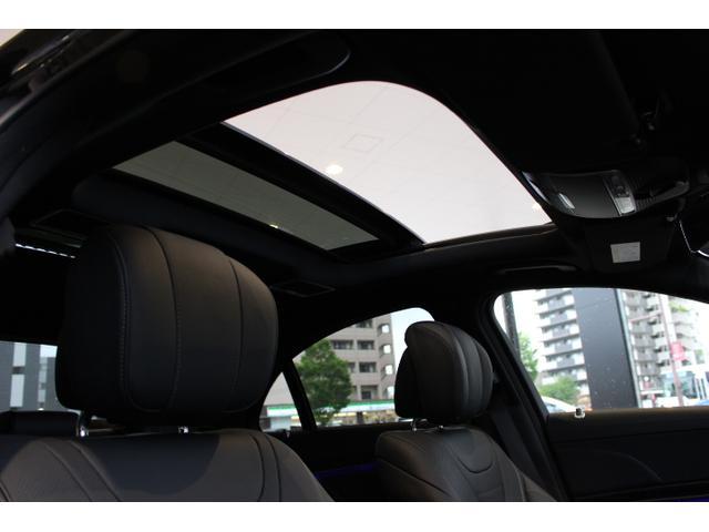 S400d弊社デモカーエクスクルーシブAMGプラス(3枚目)