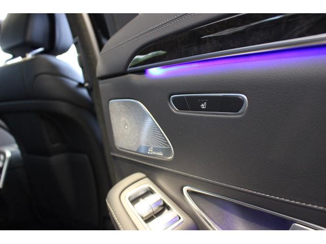 S400d弊社デモカーエクスクルーシブAMGプラス(7枚目)