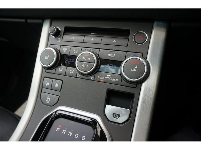 「ランドローバー」「レンジローバーイヴォーク」「SUV・クロカン」「東京都」の中古車22