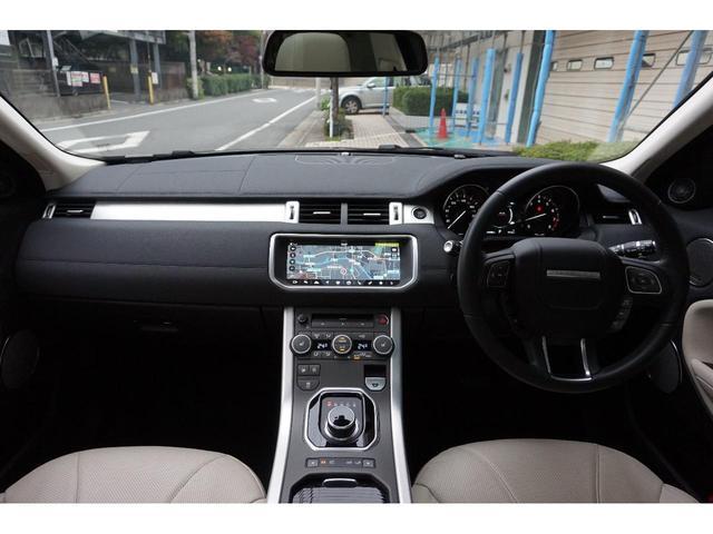 「ランドローバー」「レンジローバーイヴォーク」「SUV・クロカン」「東京都」の中古車33