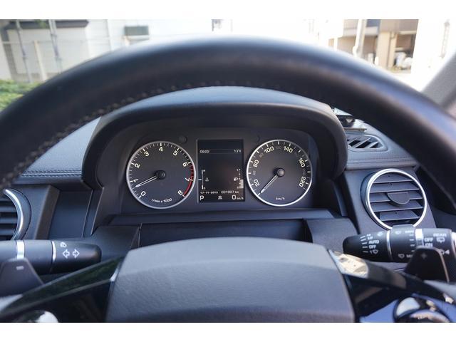 「ランドローバー」「ランドローバー ディスカバリー4」「SUV・クロカン」「東京都」の中古車20