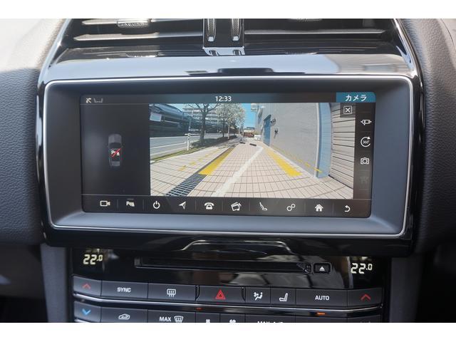 「ジャガー」「Fペース」「SUV・クロカン」「東京都」の中古車14