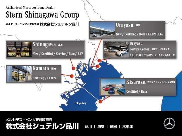 「その他」「GLS」「SUV・クロカン」「千葉県」の中古車2