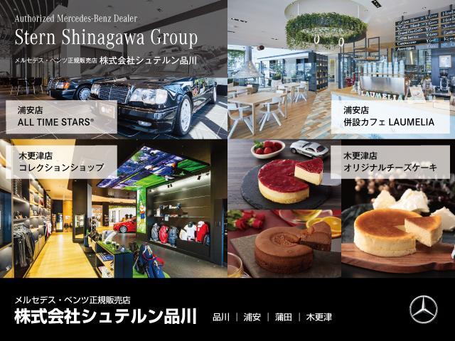 「その他」「GLS」「SUV・クロカン」「千葉県」の中古車3