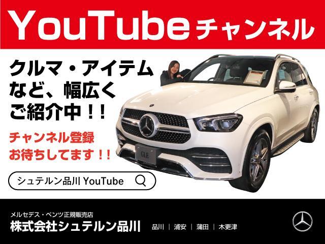 「その他」「GLS」「SUV・クロカン」「千葉県」の中古車4
