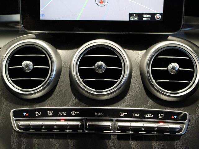C180アバンギャルド AMGライン 認定中古車 レーダーセーフティパッケージ ベーシックパッケージ 前席シートヒーター レザーARTICOシート ポーラーホワイト(28枚目)