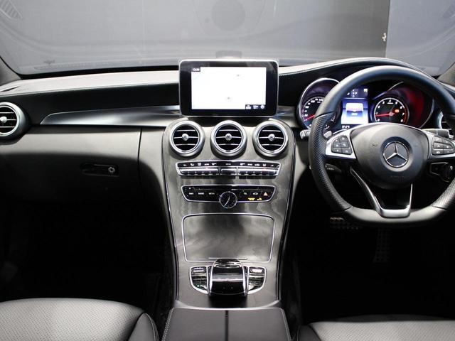 C180アバンギャルド AMGライン 認定中古車 レーダーセーフティパッケージ ベーシックパッケージ 前席シートヒーター レザーARTICOシート ポーラーホワイト(30枚目)