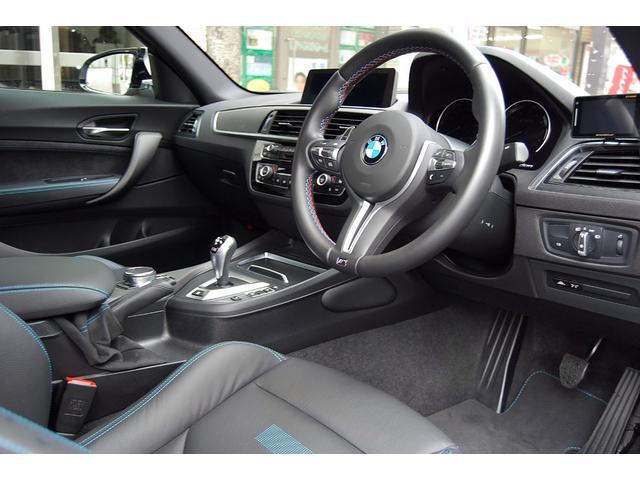 「BMW」「M2クーペ」「クーペ」「東京都」の中古車14