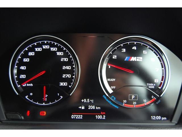 「BMW」「M2クーペ」「クーペ」「東京都」の中古車21