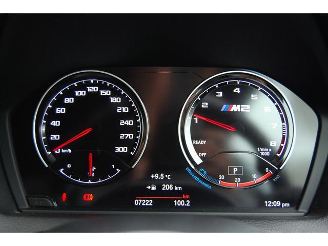 「BMW」「M2クーペ」「クーペ」「東京都」の中古車27