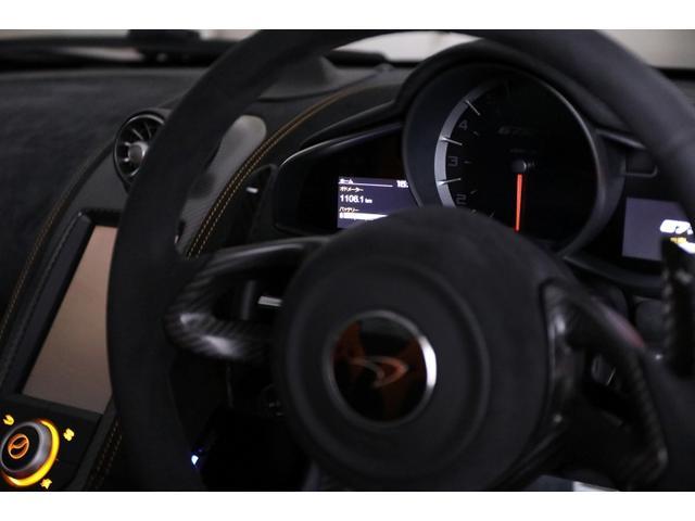 「マクラーレン」「マクラーレン 675LTスパイダー」「オープンカー」「東京都」の中古車23