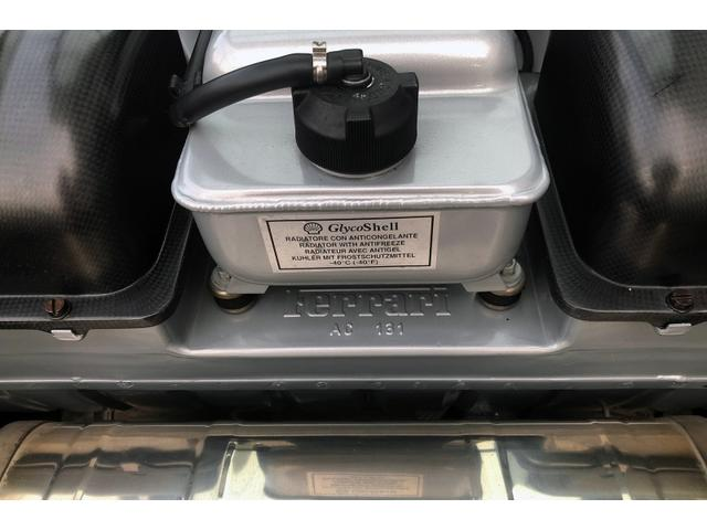 「フェラーリ」「フェラーリ チャレンジストラダーレ」「クーペ」「東京都」の中古車21