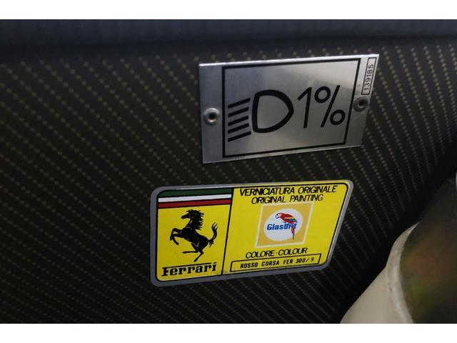 「フェラーリ」「フェラーリ チャレンジストラダーレ」「クーペ」「東京都」の中古車28