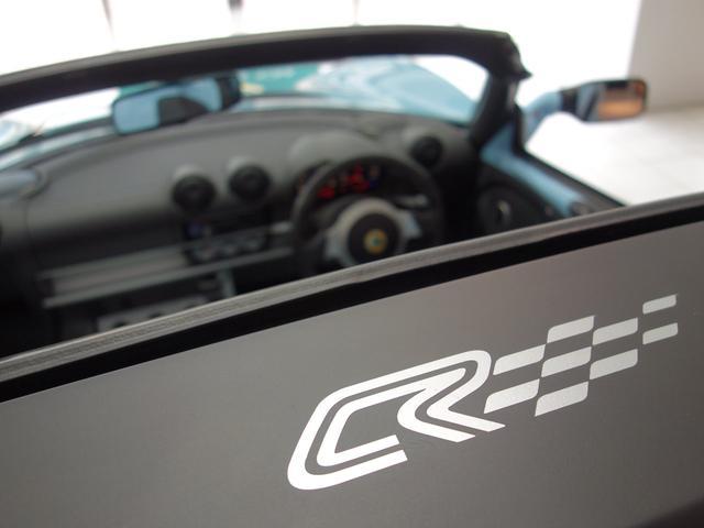 「ロータス」「ロータス エリーゼ」「オープンカー」「東京都」の中古車20