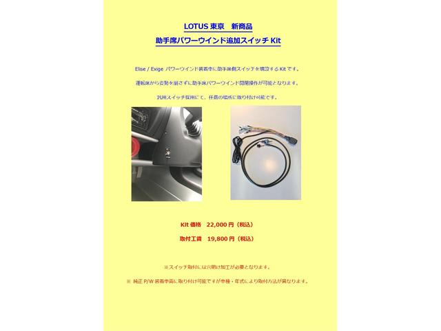 「ロータス」「エリーゼ」「オープンカー」「東京都」の中古車24
